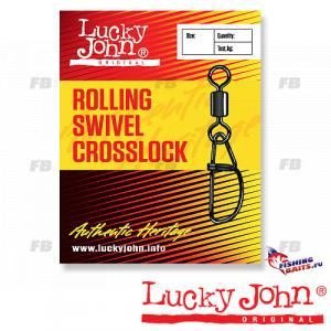 Вертлюги c застежкой Lucky John ROLLING AND CROSSLOCK 012 10шт.