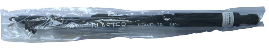 blaster travel spin_2.jpg